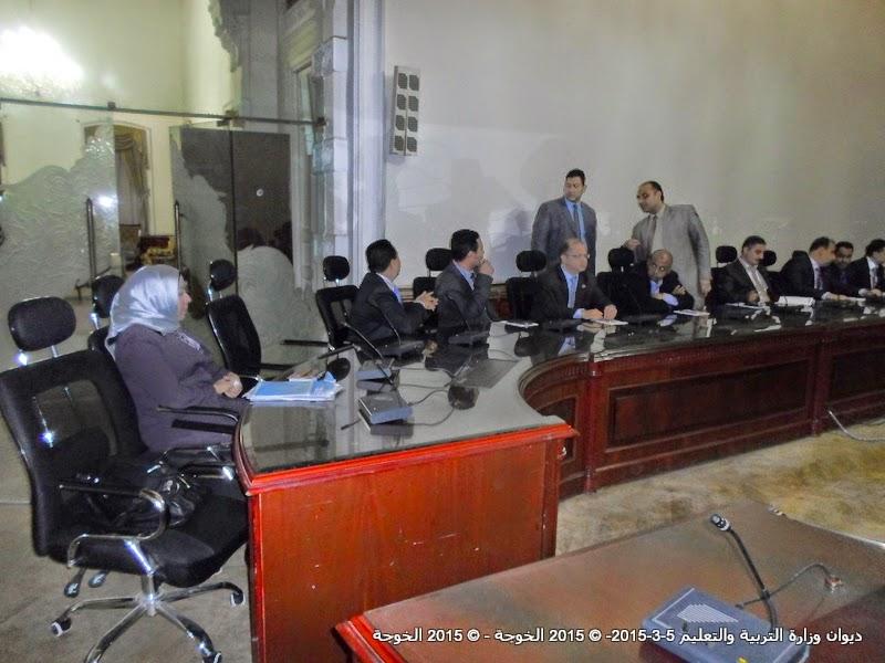 وزارة التربية والتعليم,معاونى الوزير,الحسينى محمد ,الخوجة,التعليم ,المعلمين