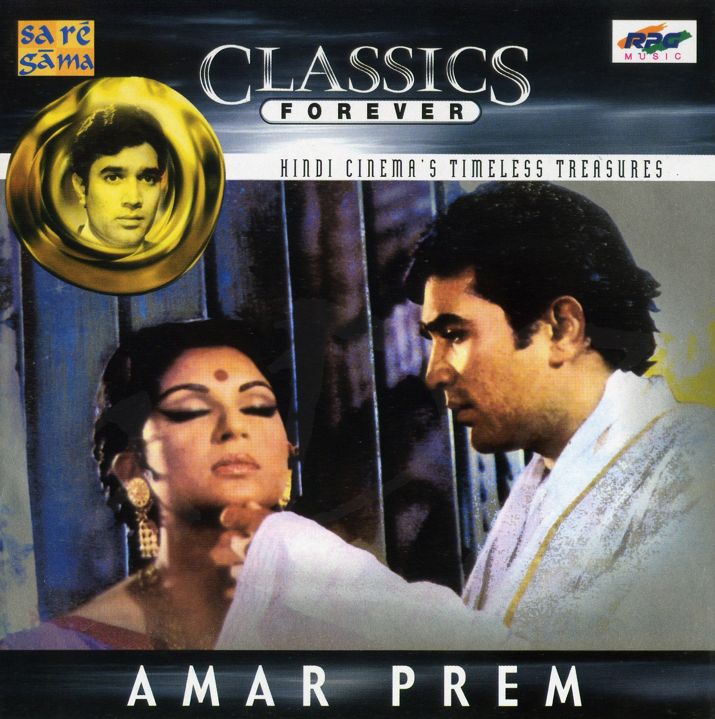 Prem Amar Song Lyrics - Kunal Ganjawala | Savvy - Lyricixt
