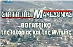 Μια εκπομπή του Στέλιου Λουκά στο TV100 [2005]