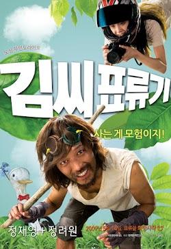 Lạc Giữa Đảo Hoang - Castaway On The Moon (2009) Poster