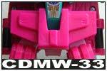 海魔兵団強化装備 CDMW-33