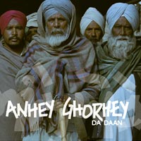 Poster Of Anhey gorhey da daan (2011) In 300MB Compressed Size PC Movie Free Download At World4ufree.Org