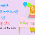"""Simple Birthday Giveaway by Kay SBK"""