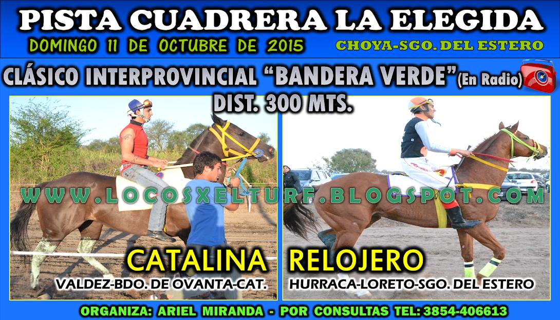 11-10-15-HIP. LA ELEGIDA-CLAS.