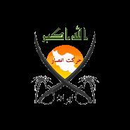 سایت انگلیسی حرکت انصار ایران