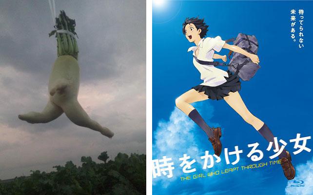 跳躍吧!時空蘿蔔