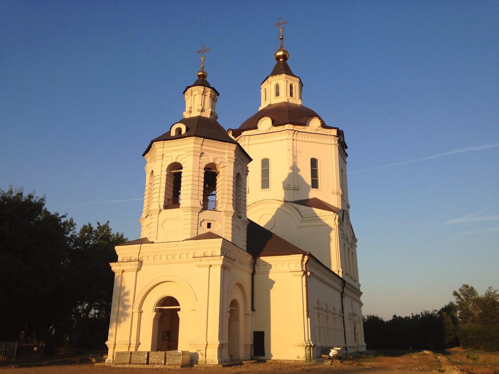 Ратная-Церковь