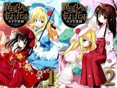 Ikoku Shoujo to Sumire no Hanataba - 異国少女とすみれの花束