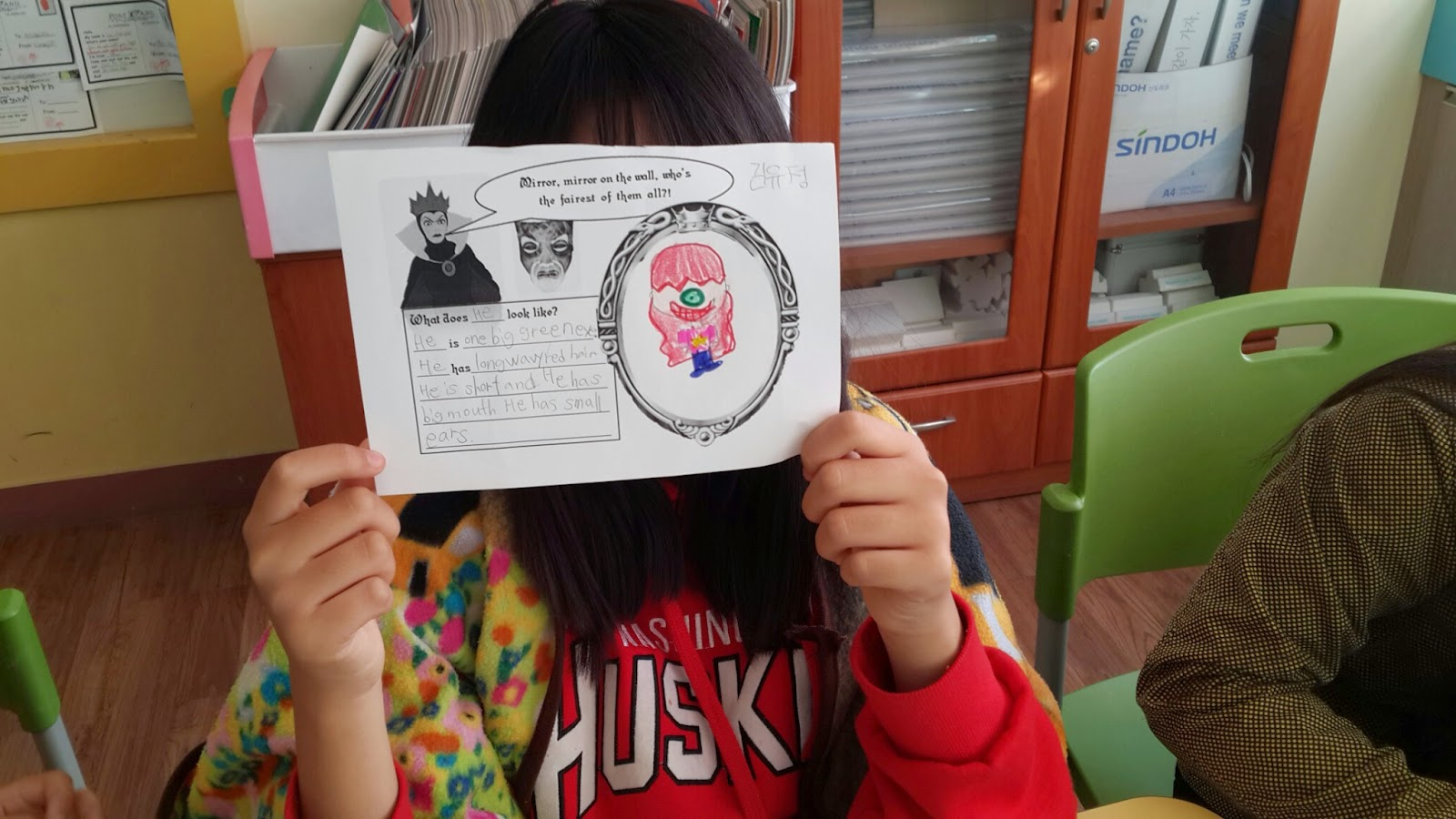 Mirror mirror on the wall worksheet and short video ppt mirror mirror on the wall worksheet and short video ppt describing people vocab project free downloads mrs baias classroom fandeluxe Choice Image