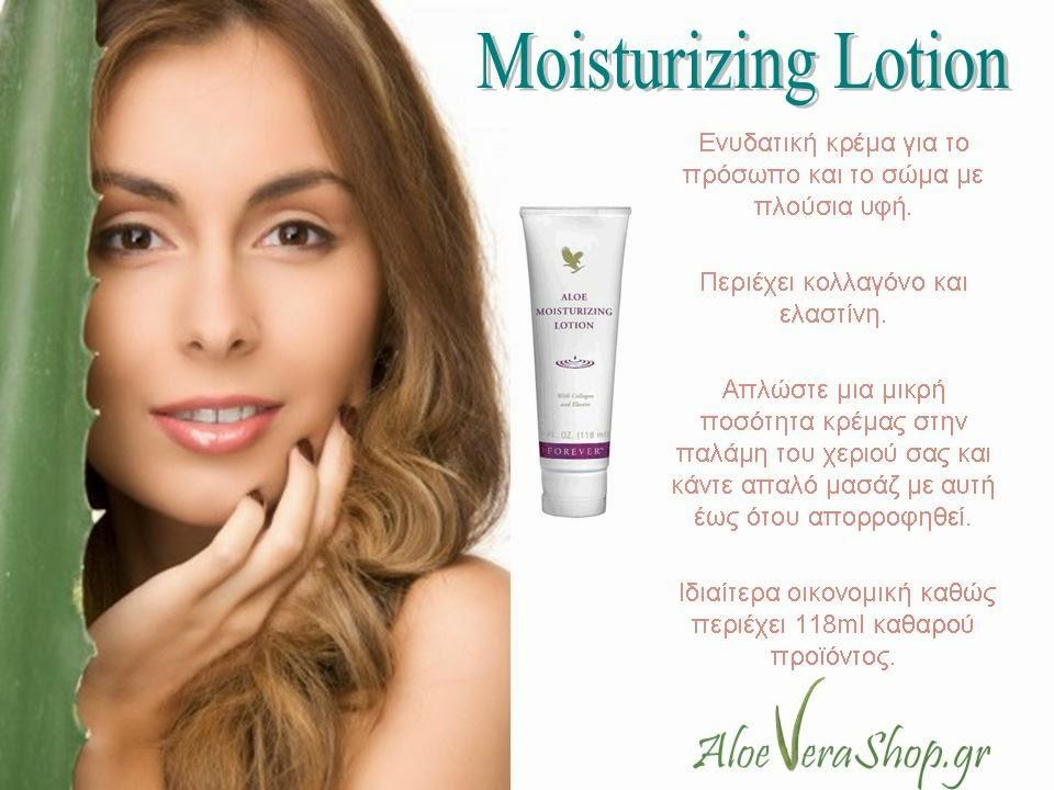 thành phần Aloe Moisturizing Lotion Kem dưỡng ẩm