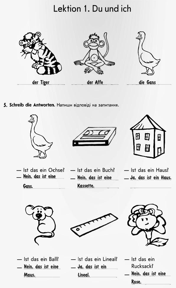 Гдз По Немецкому Сотникова Белоусова 5(1)