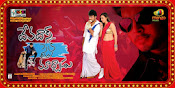 Devadas Style Marchadu Movie Wallpapers-thumbnail-6