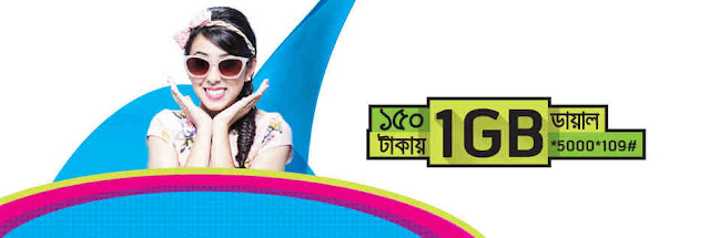 1 GB at 15 tk grameenphone