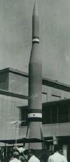 والصاروخ الرائد العابر للقارات