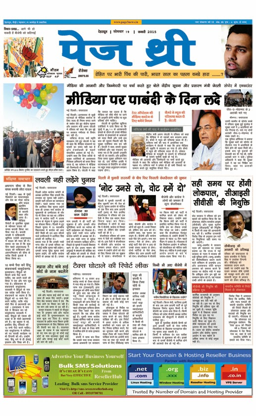 Page Three 19 Jan 2015