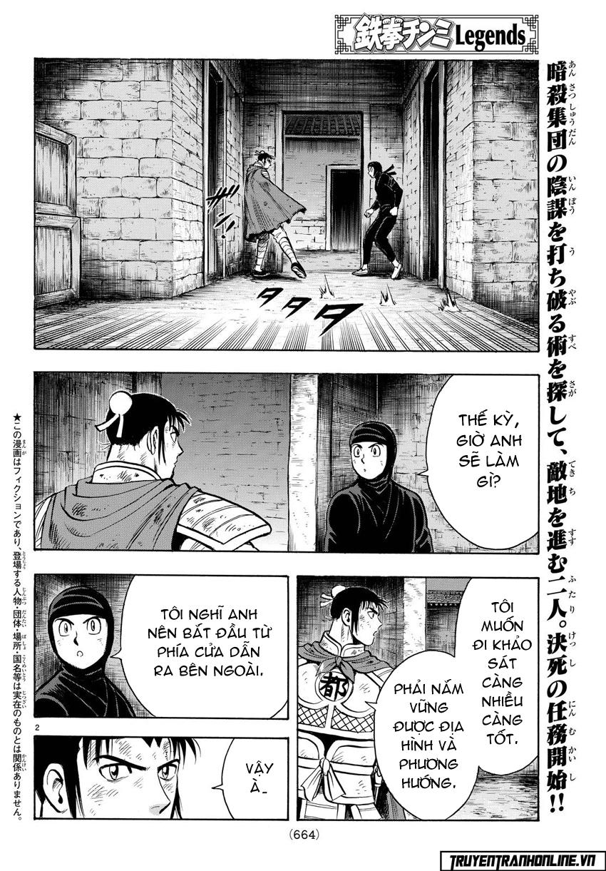 Hoàng Phi Hồng Phần 4 chap 121 Trang 3 - Mangak.info