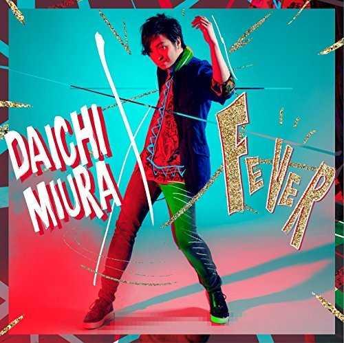 [Album] 三浦大知 – FEVER (2015.09.02/MP3/RAR)