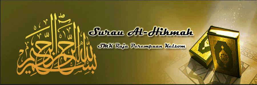 Surau Al-Hikmah SMKRPK