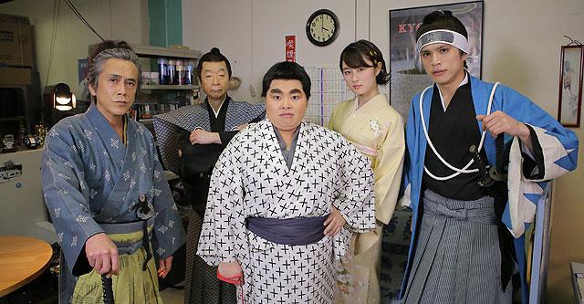 映画 五つ星ツーリスト THE MOVIE~究極の京都旅、ご案内します!!~