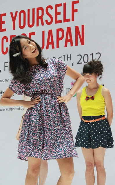 Rena Nozawa JKT48 ( Rena Chan JKT48 )