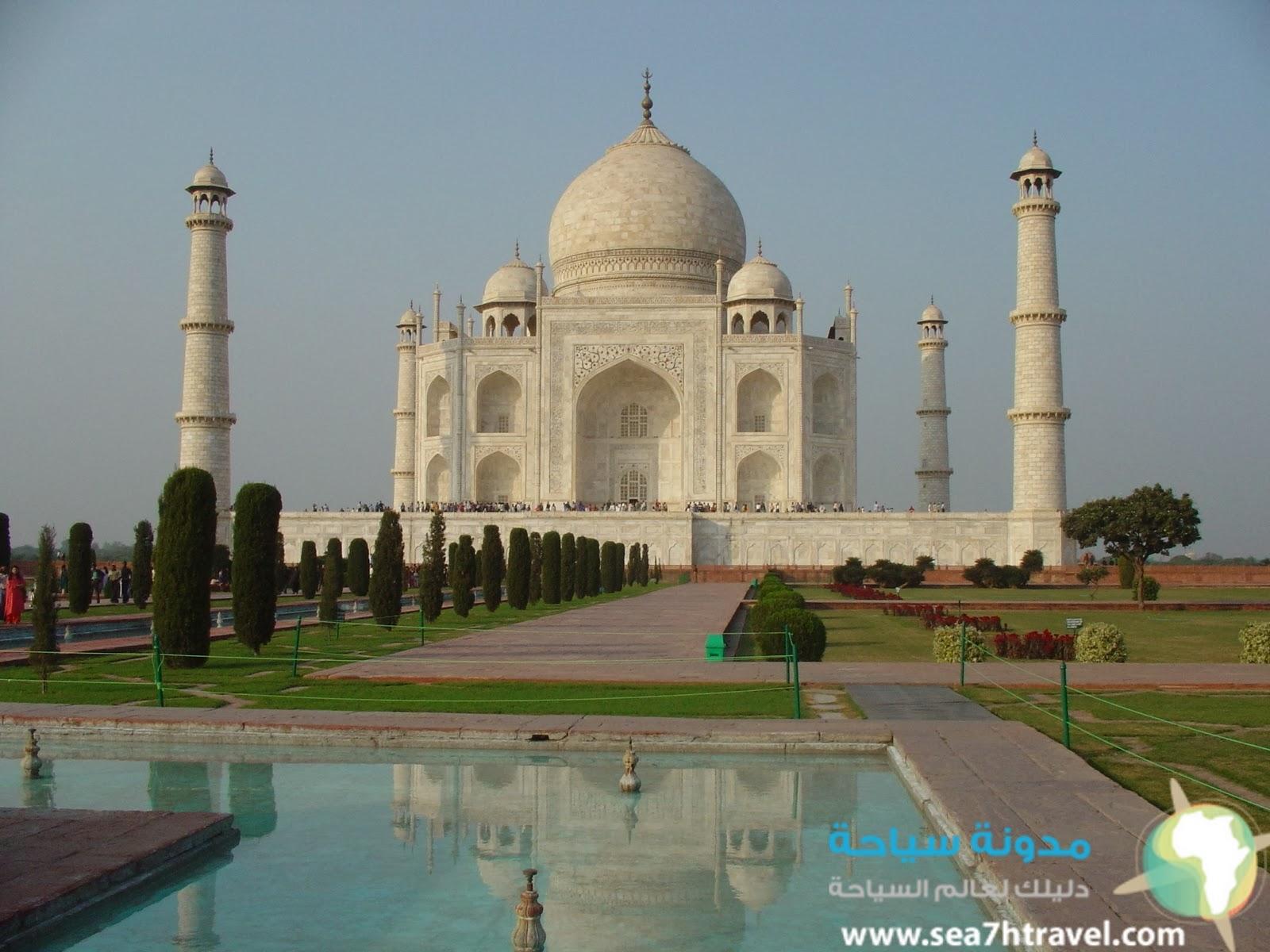 تاج محل بمدينة أغرا Agra