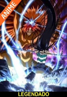 Assistir Ushio to Tora (TV) Online