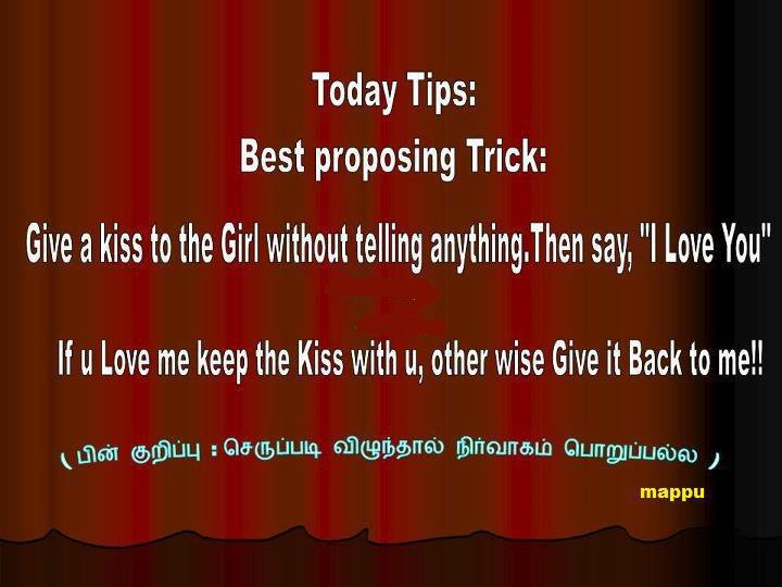 Love Quotes In Tamil W...