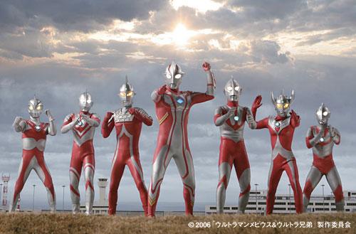Ultraman Mebius  amp  Ultraman Brothers Filipino SUBUltraman Mebius And Ultra Brothers