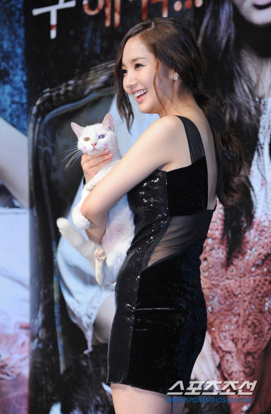 Park Min Young & White Cat