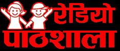 Radio Pathshala