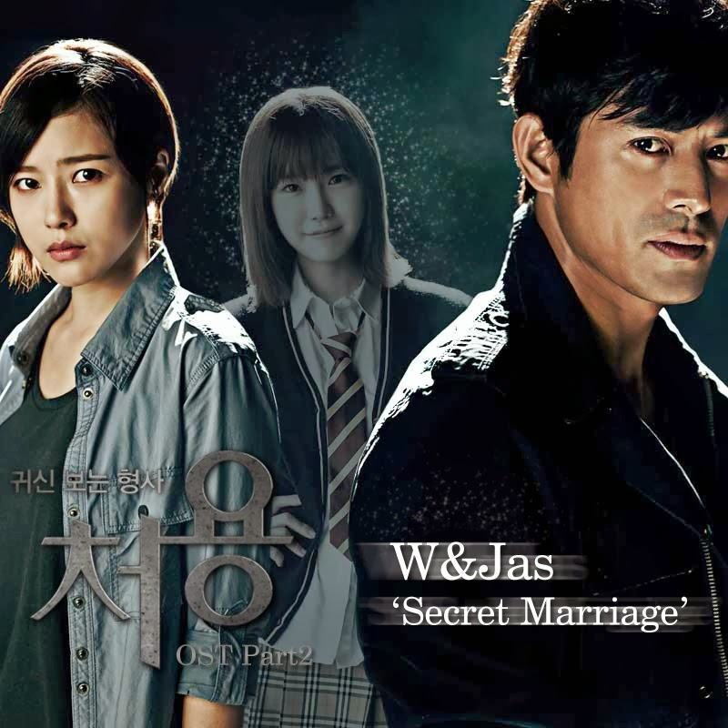 W & Jas - Cheo Yong OST Part.2