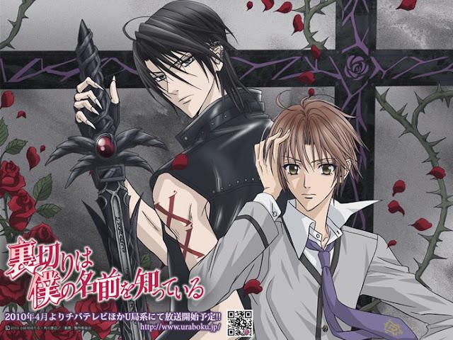 Anime kazoku for Butlers bonn