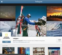 foto del mondo su Instagram
