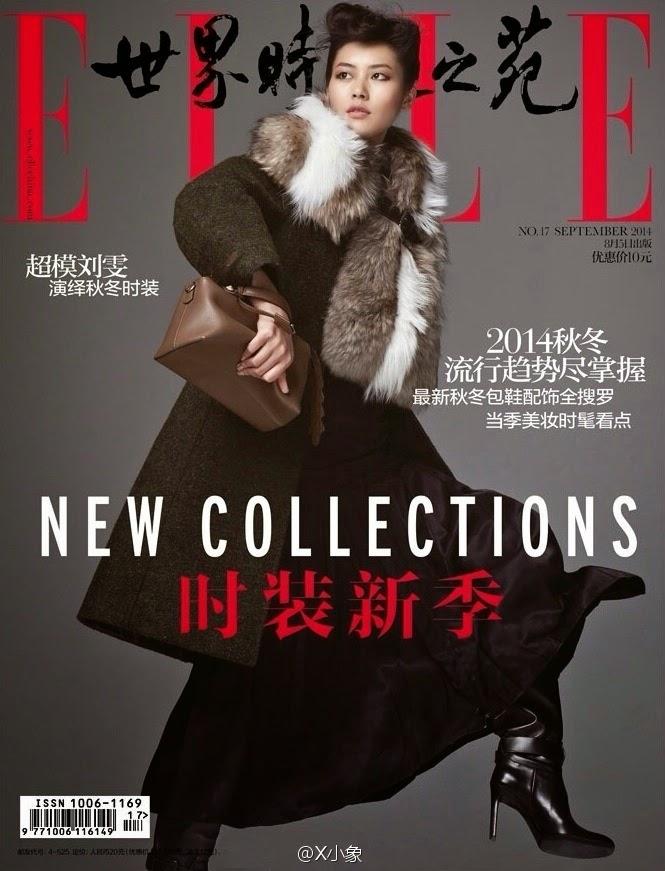 Liu Wen - Elle Magazine, China, September 2014