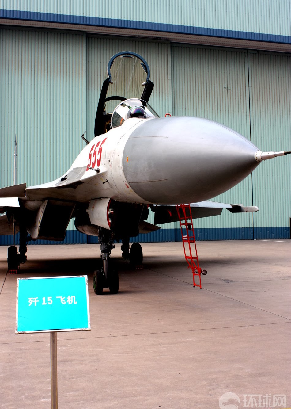Walkaround Chinese J-15 Flying Shark Carrier Borne Fighter ...