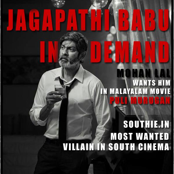 Jagapathi Babu in Mohan Lal Puli Murugan. Jagapathi babu, Mohan Lal, Puli Murugan, Latest HD posters, Puli Murugan, Jagapathi Babu, Nannaku Prematho