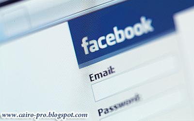 How do I reset my password faceboook شرح استرجاع كلمة مرور الفيس بوك