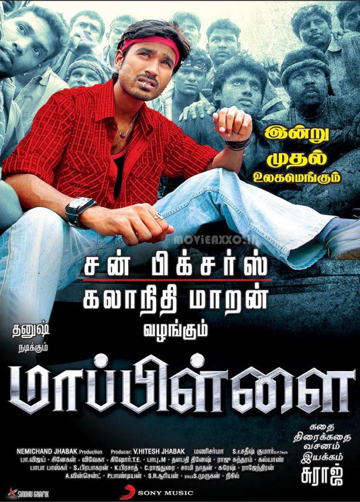 mappillai 2011 tamil mp3 songs free download