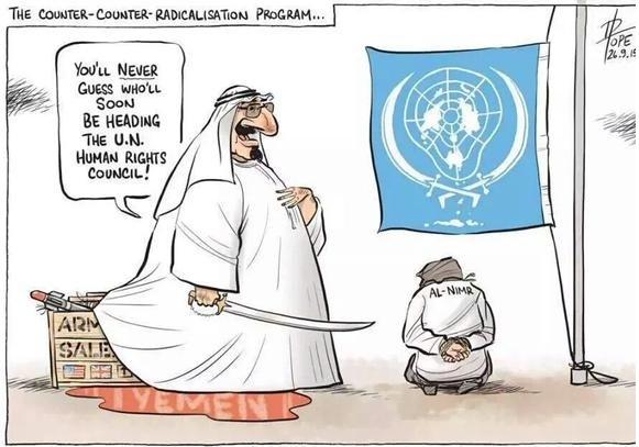 Un human rights council saudi arabia