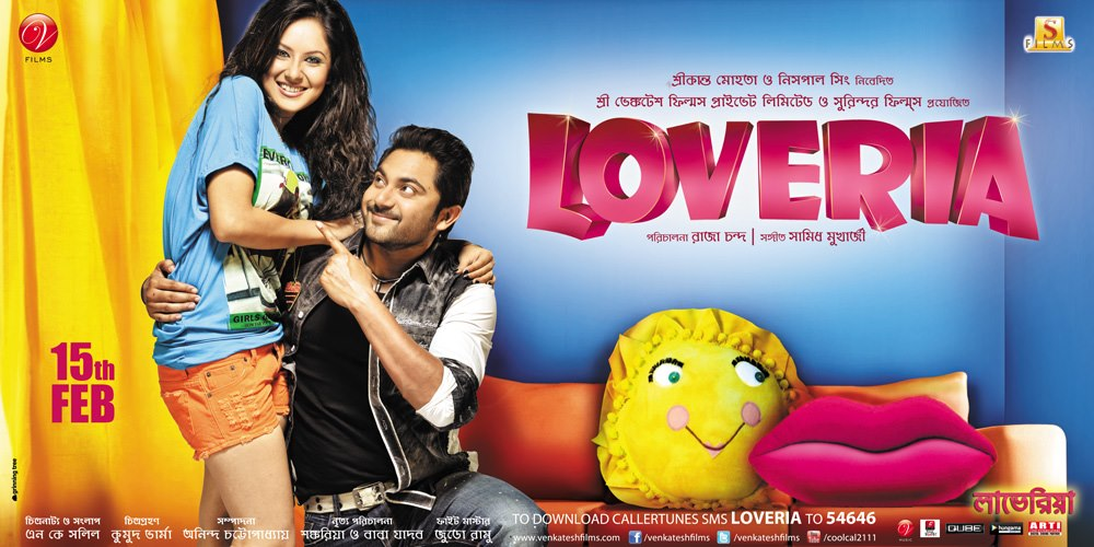 naw kolkata movies click hear..................... A122013+%2528100%2529