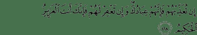 Surat Al-Maidah Ayat 118