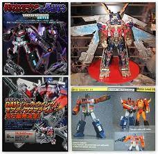 Transformers Pre- Order!
