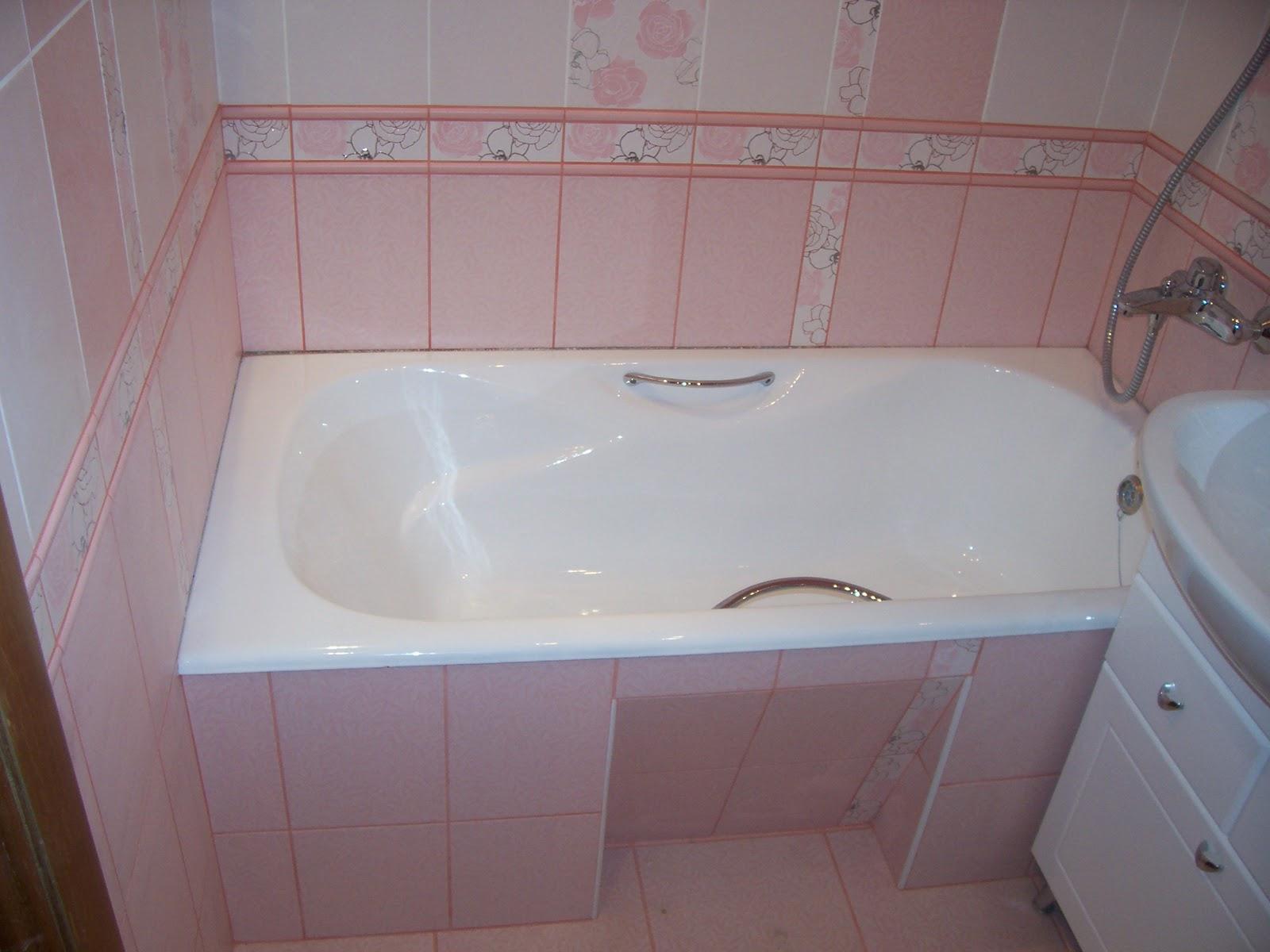По ремонту ванной комнаты в кургане