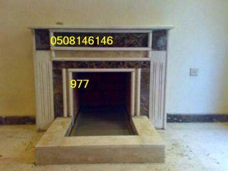 ديكورات مدافئ حجر 977