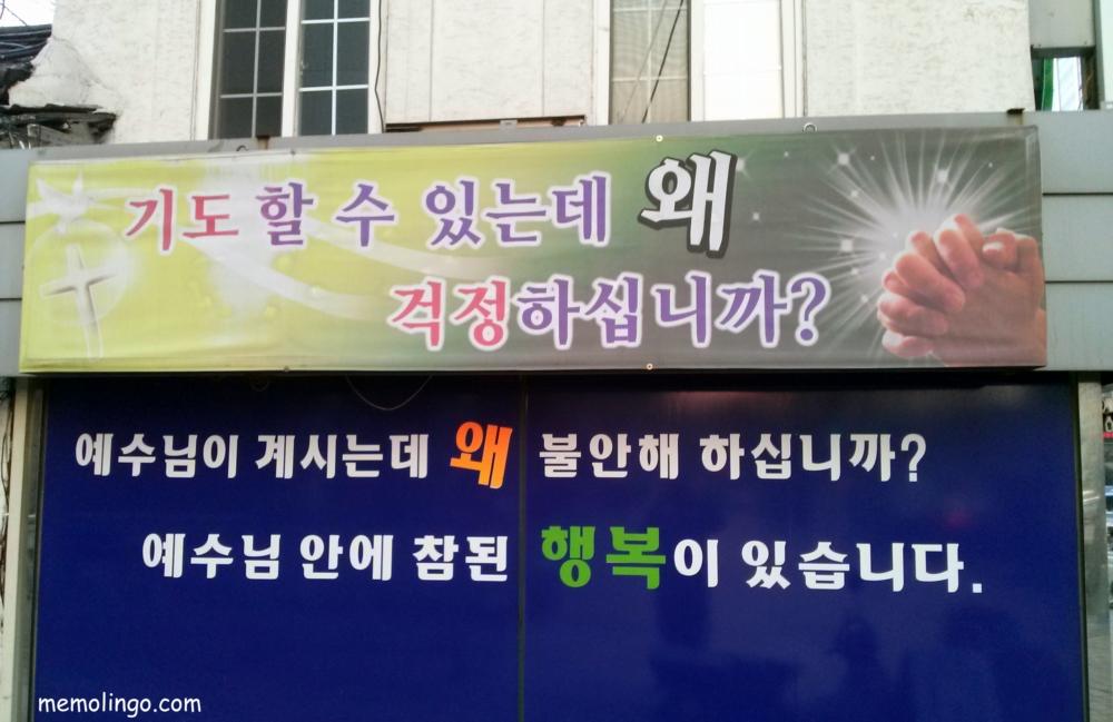 Mensaje religioso en coreano encontrado en Seúl