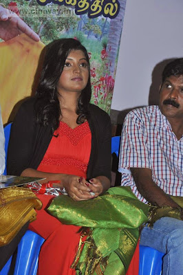 Aththimalai-Muthupandi-Movie-Audio-Launch