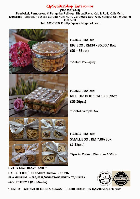 Wedding Gift Hamper Singapore : ... Raya Terkini, Cookies, Corporate Door Gift, Hamper set, Wedding Gift
