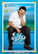 Drushyam Movie Wallpapers and Posters-thumbnail-14
