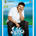 Drushyam Movie Wallpapers and Posters-mini-thumb-14