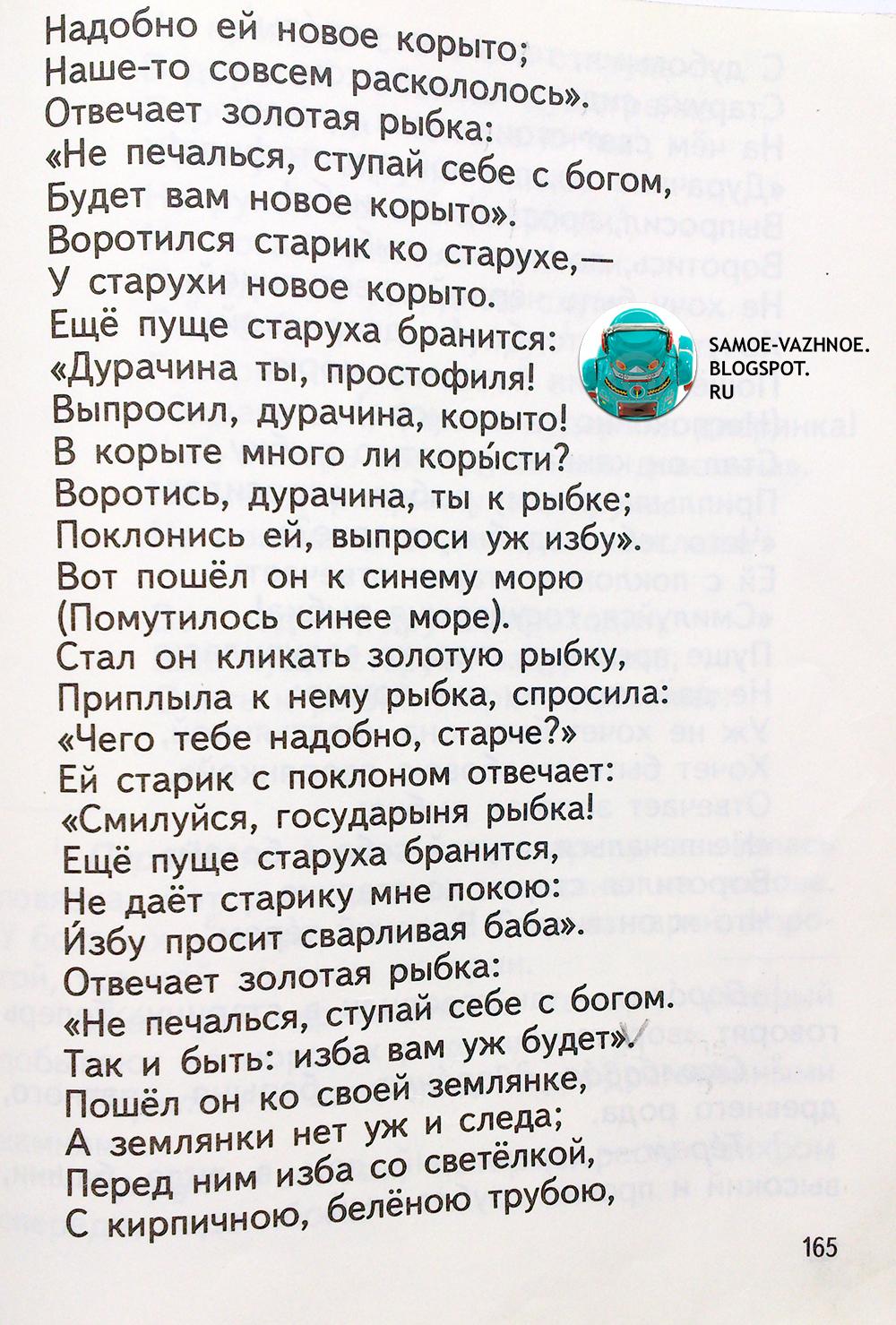Сайт старых школьных учебников